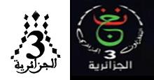 ancien vs nouveau logo Algérie 3