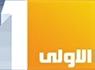 Al Oula, ancien logo