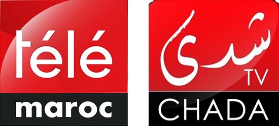 Comparaison logos de Télé Maroc et de Chada HD TV