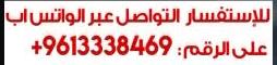 +9613338469 Mara7 TV